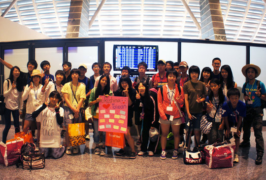 At Taoyuan Airport, on the way back to Japan