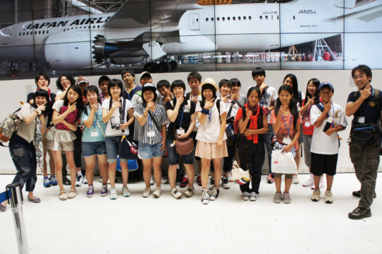 We did fly to Taiwan (2013 summer)