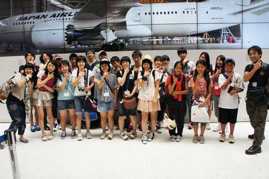 At Narita Airport, on the way to Taiwan
