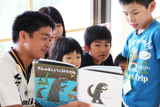 """Reading the book """"You Are Really Wonderful"""""""