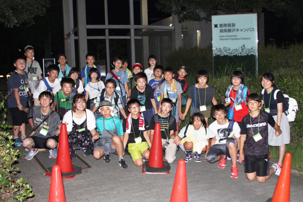 After a treasure hunt at night at the campus