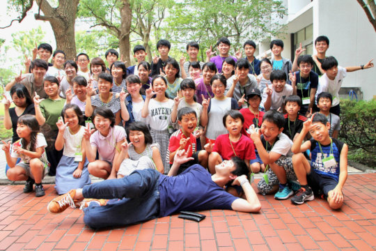 From the last summer camp