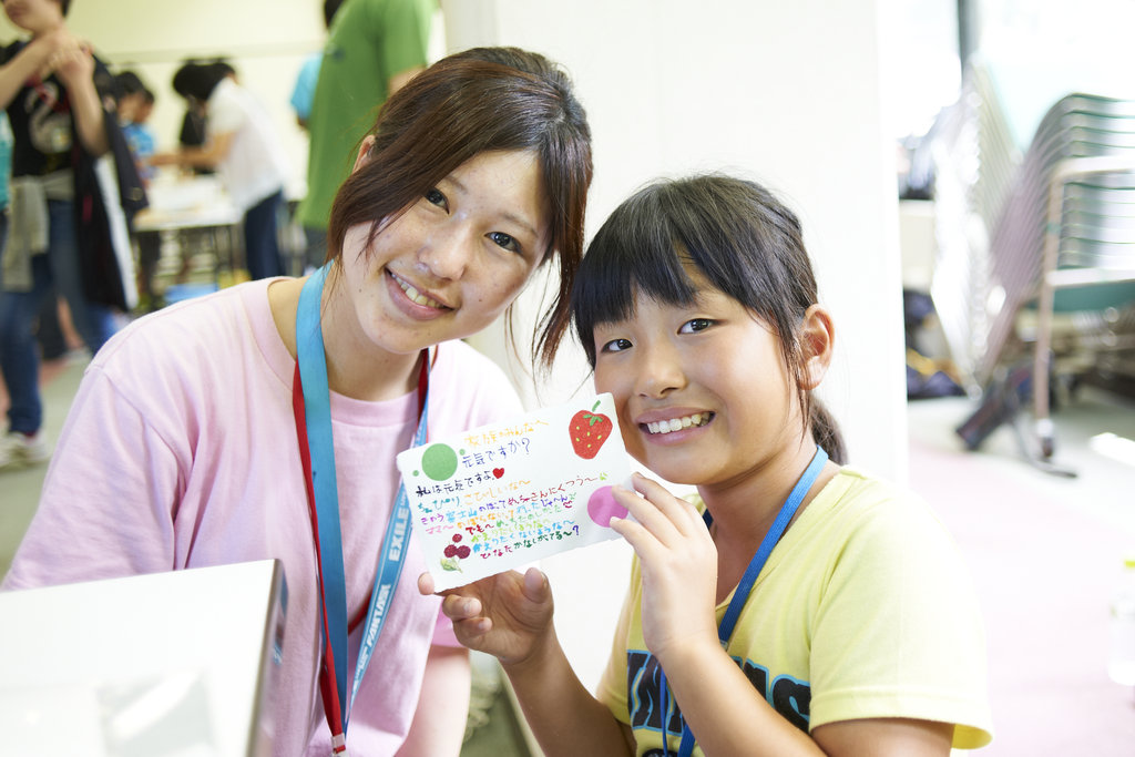 School of Fun for Children in Fukushima