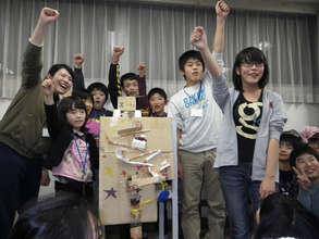 Children made a Rube Goldberg machine