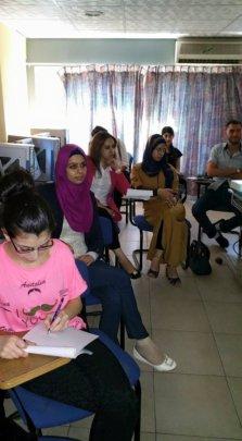 Professional Development of Palestinian Youth