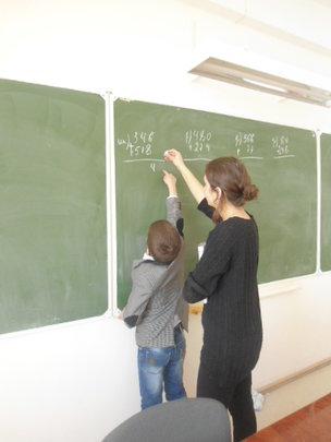 Lesson of mathematics
