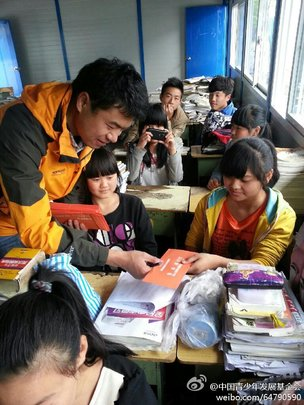Students in the earthquake relief hope classroom