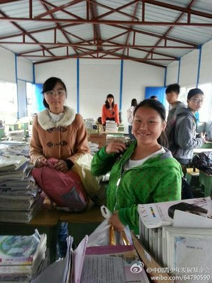 Support Students Affected by China's Earthquake