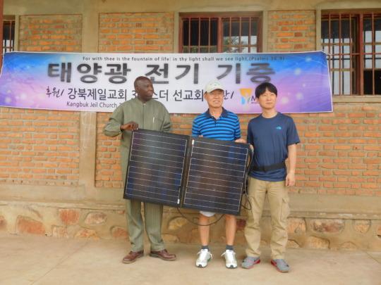 #4: Installing solar panel plates