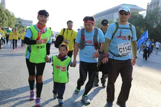 Cha Lu running the Beijing Marathon!