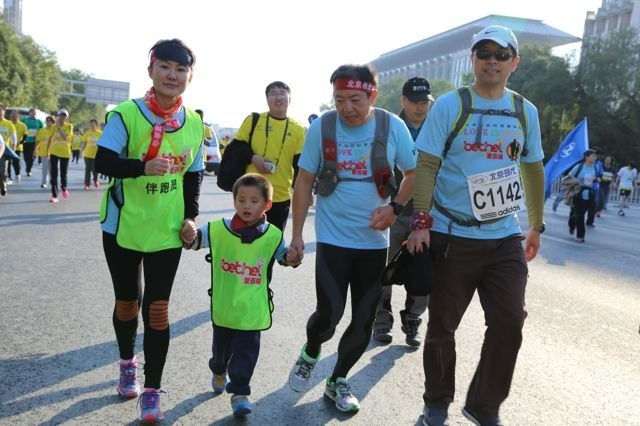 Cha Lu running the Beijing Marathon!
