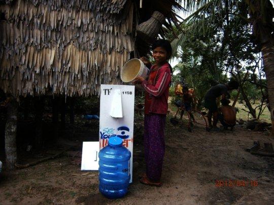 Bio-sand water filter recipient