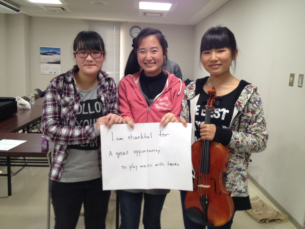 "Ayuka - ""Thank you for the chance to play music"""