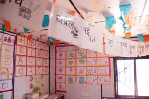 Centre decorations by teacher