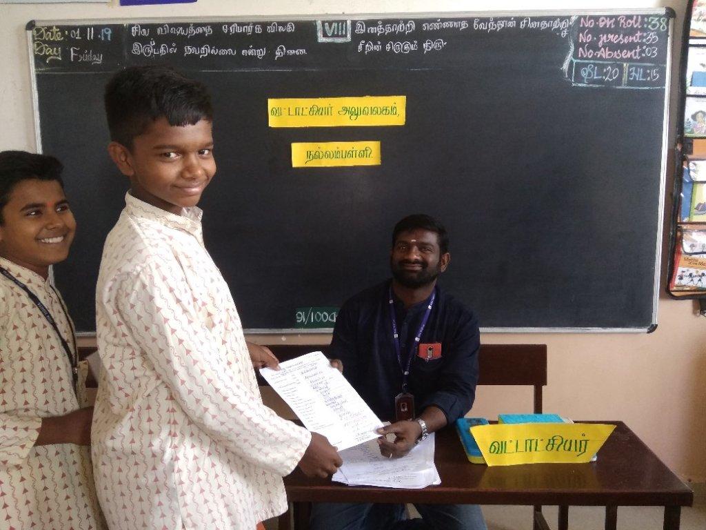 Nativity_Certificate_Dharmapuri_Nov_8_2019_1