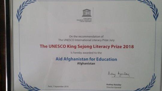 King Sejong Literacy Prize