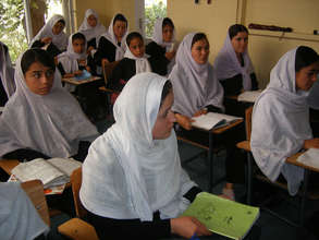 Parwan School