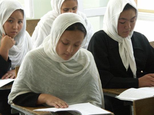 Khayer Khana school