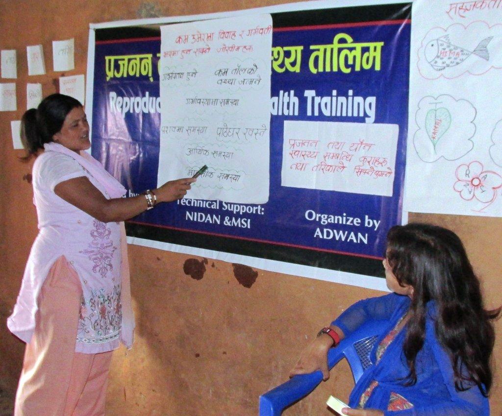 Gairung Workshop