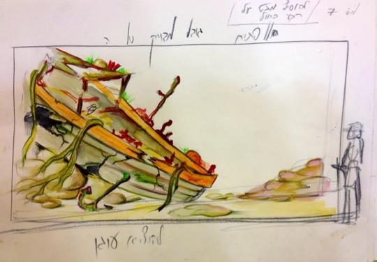 Artist's sketch of the Moray Eel exhibit design