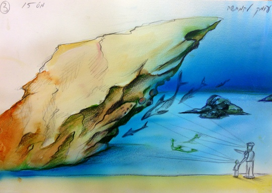 Artist's sketch of large Mediterranean Sea exhibit