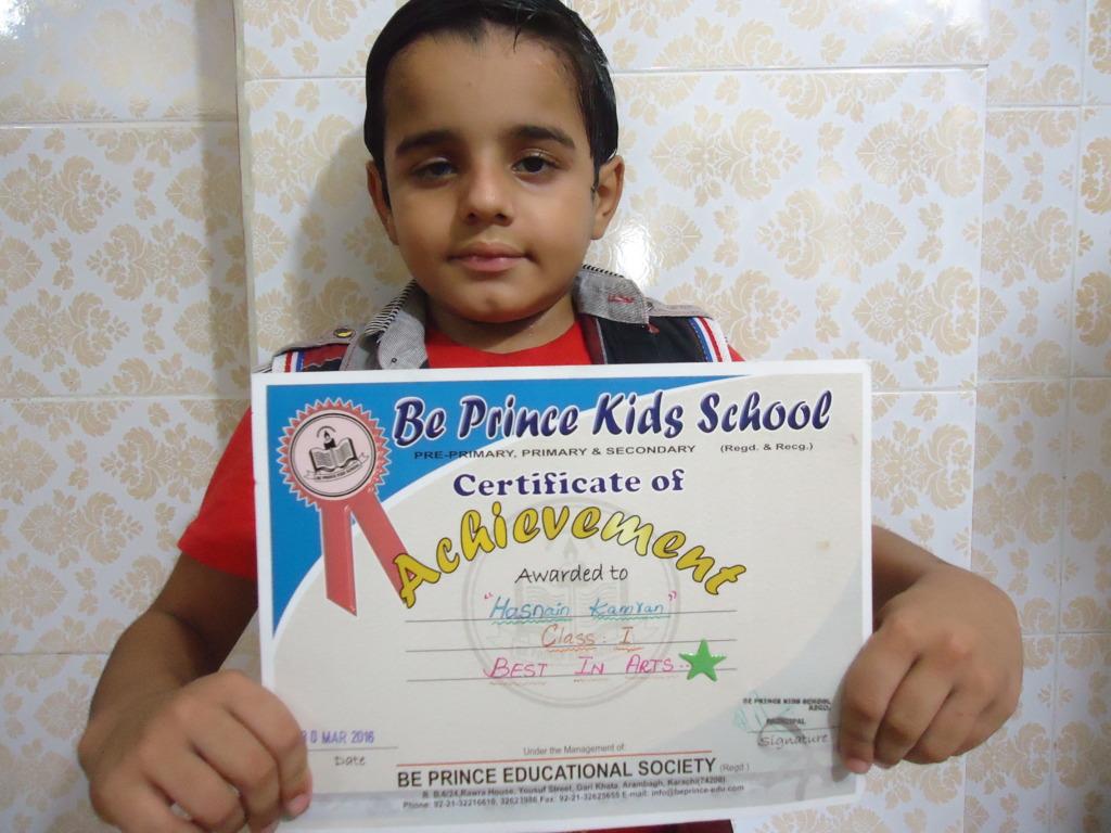 Ali - back at  school