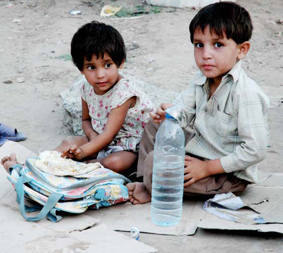 Educate a child, change a life