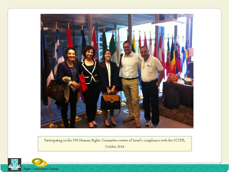 Nadia, Nadeem & Khalil @ UN ICCPR
