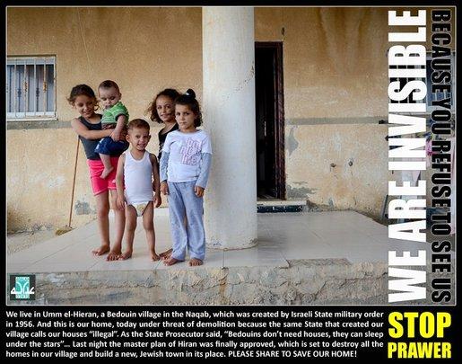 Children from Umm el-Hieran