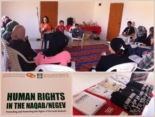 Human Rights Training in an unrecognized village