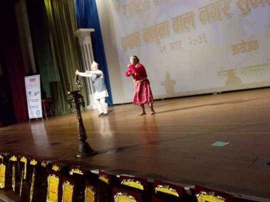 dance in program at local level
