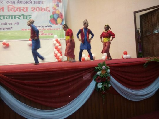 dance in program at National level