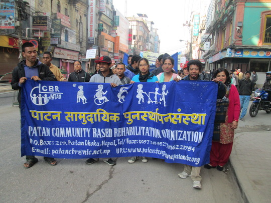 International disable day Rally participation