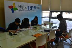 small study group - English