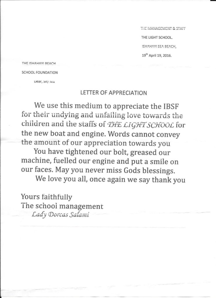 The thank you note we received from Lady Salami.