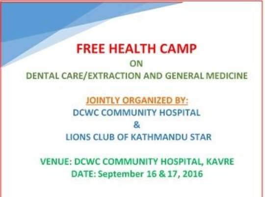 Announcement of free Health Camp at Rajbash Hosp.