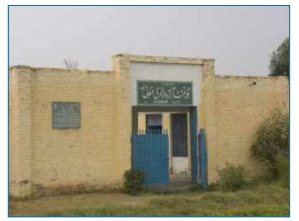 Primary School in potential new partner village