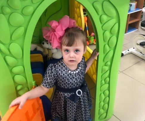 Eva leaves orphanage