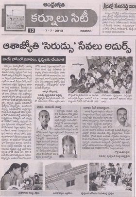 News Paper published article about Seruds Orphanag