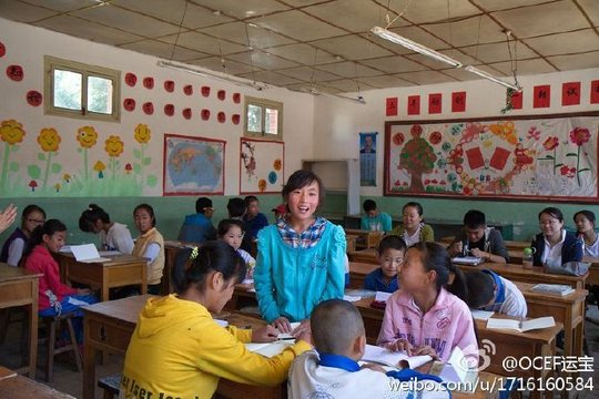Students at Chaimen Middle School