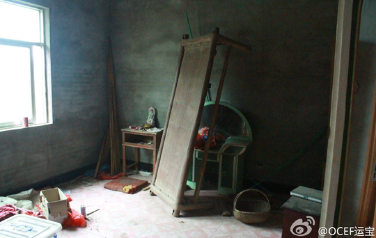 A student's home, Tongling, Anhui