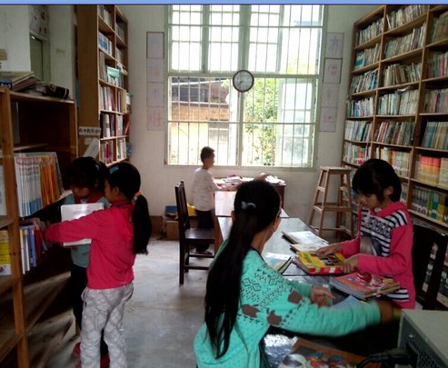 Children in the library