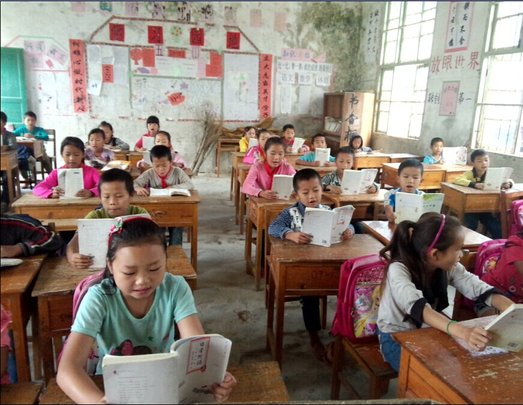 children in daily reading class