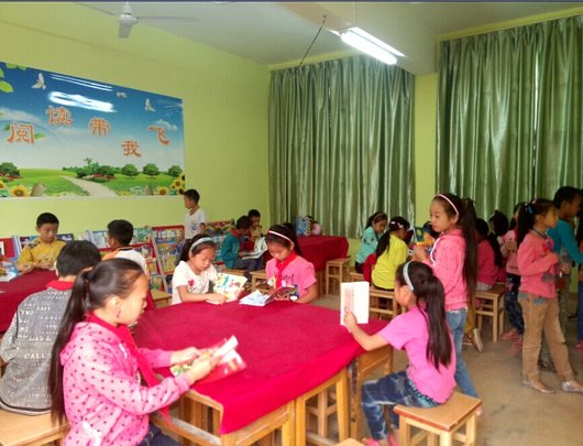 children in the reading room