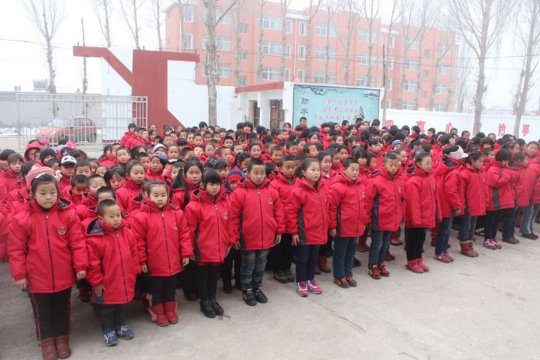 Students of Nancun Elementary School with New Wear