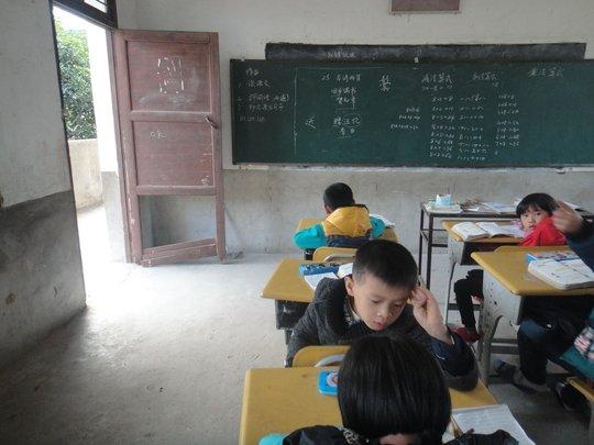 Hanlou Elementary School, Shangqiu, Henan