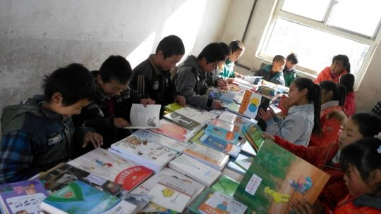 Moguanyu Elementary School, Jingle, Shanxi