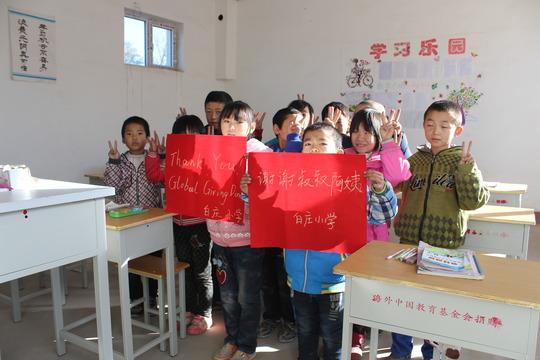 Baizhuang Elementary School in Guangling, Shanxi