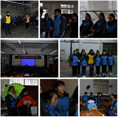 Winter camp in Rongshui (uniforms are donated)