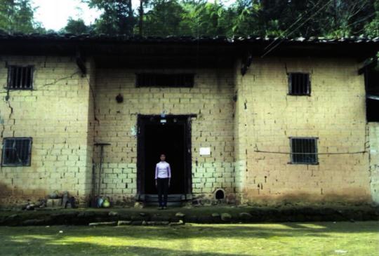 House of Student L, Suichuan, Jiangxi
